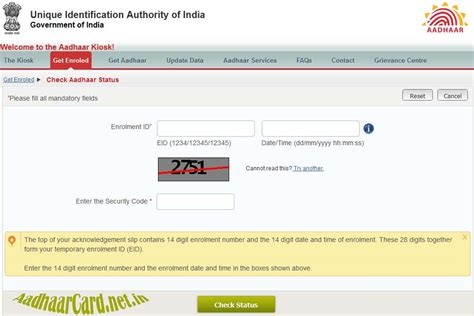 Aadhar Card Search By Name And Address How To Check Aadhar Card Status By Name And Date Of Birth Aadhaar Card