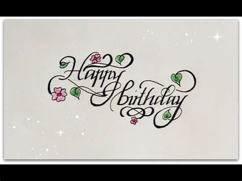 Write Happy Birthday In Design | how to write in cursive happy birthday for beginners