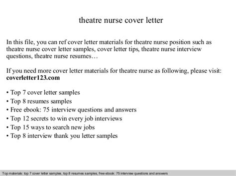 Theatre Cover Letter by Theatre Cover Letter