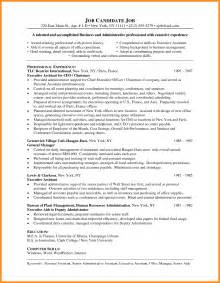 5 office assistant resume exles parts of resume