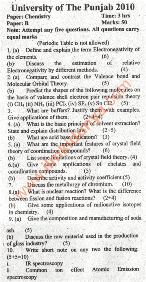 paper pattern bsc punjab university past papers 2010 punjab university ba bsc chemistry paper b