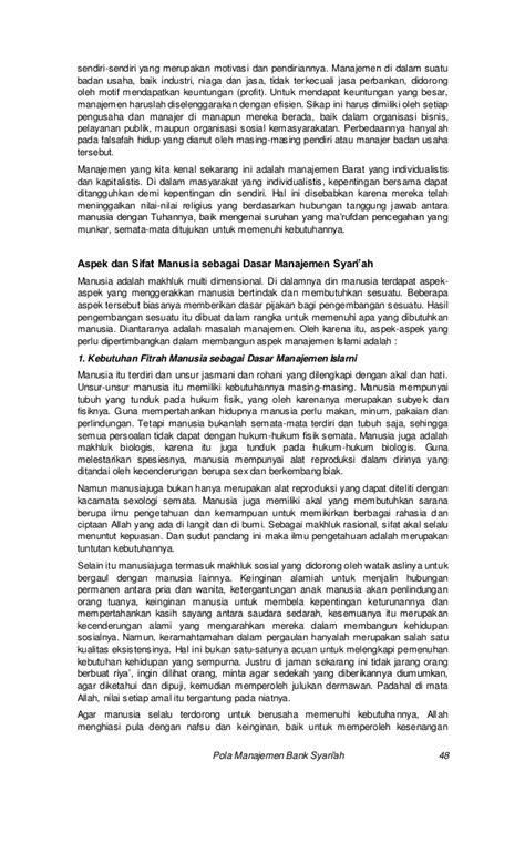 Manajemen Bisnis Syari Ah manajemen bank syariah