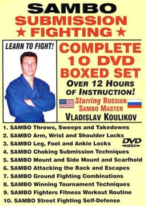 Sambo Fighting Vladislav Koulikov sambo fighting 10 dvd set with vladislav