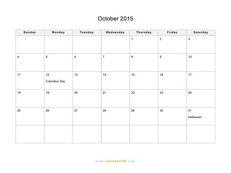 blank 2015 calendar templates template rq