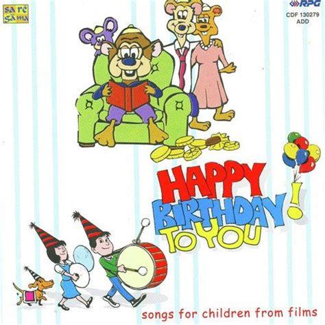 hindi birthday songs ichak dana beechak dana song by lata mangeshkar and mukesh