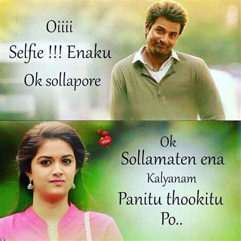 remo romantic images remo tamil images whatsapp dp awsomelovedps com