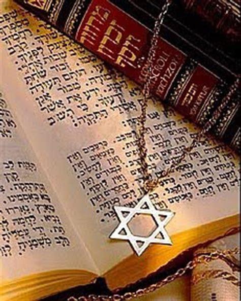 imagenes judias mesianicas judaismo mesianico analisis de galatas 1 11 19