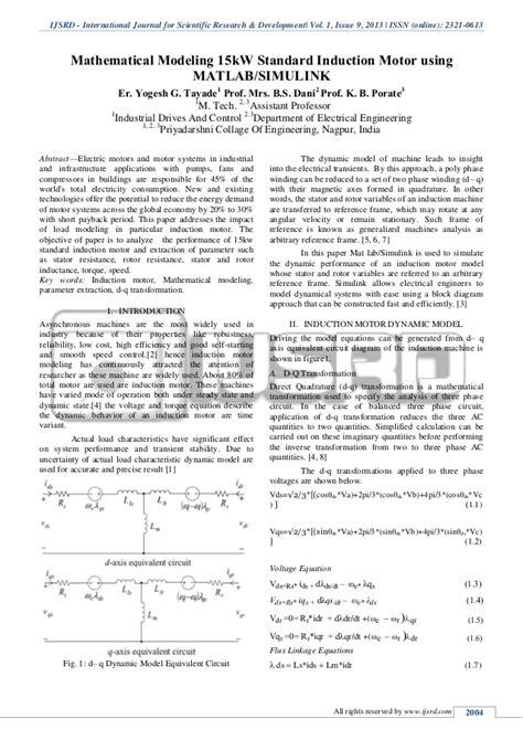 induction motor modelling using matlab mathematical modeling 15kw standard induction motor using matlab simu