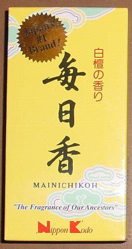 Nippon Kodo Morning Patchouli 50 Sticks 1 morning incense 12 fragrance assortment