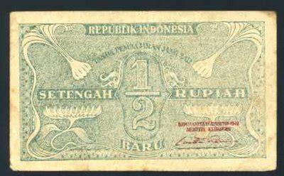 Uang Asli Dua Setengah Rupiah sejarah uang rupiah hahahaali s