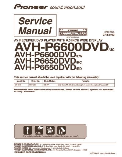 Awesome Pioneer Avh P3400bh Wiring-diagram Ideas - Best Image ...