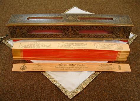testi sacri buddisti file tipitaka scripture jpg