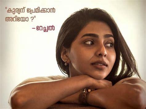 download mp3 from njandukalude nattil oridavela nivin pauly s njandukalude nattil oridavela indian film