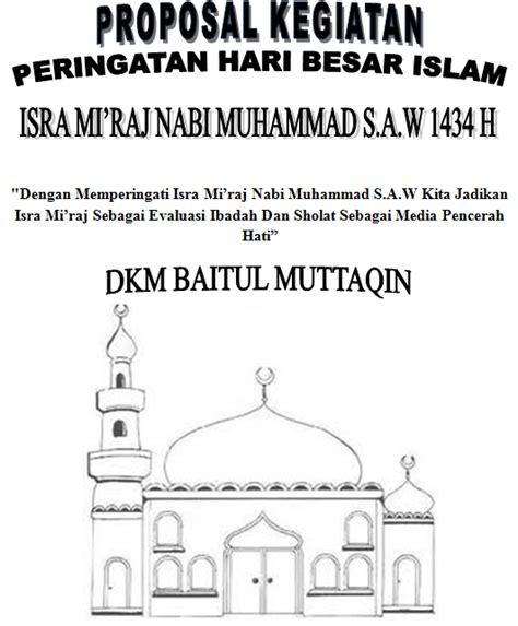 cara membuat proposal kegiatan isra mi raj proposal isra mi raj nabi muhammad s a w fantastic blue