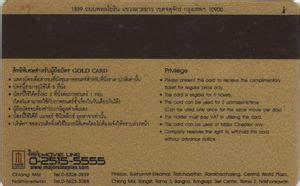 Major Gift Card - gift card major cineplex gold card major cineplex thailand gift card col th mjc 411