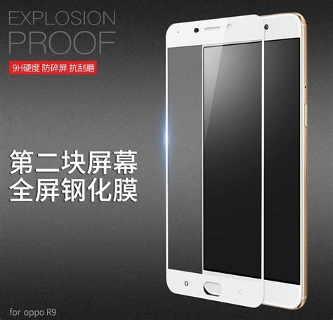 Tempered Glass Oppo F1 R msvii oppo r9 f1 plus cover tempered glass sc end 8 24 2016 11 05 00 pm