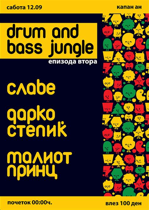 drum pattern jungle drum and bass jungle flyer by ivan bliznak on deviantart