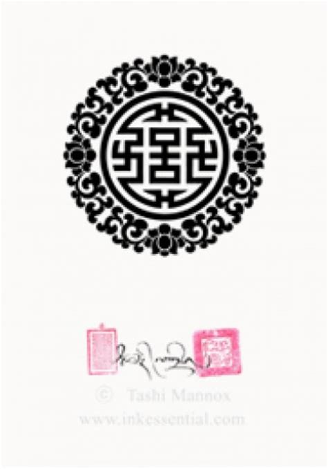 Japan Home Inspirational Design Ideas Download by Chinese Good Luck Symbols