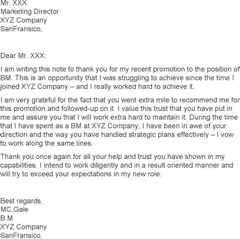 thank you letter to for promotion thank you letter to free premium