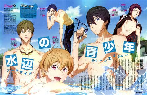 anime free ヾ x ノシヾ ノシ free tv magazine scan from newtype scanned