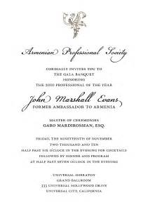 banquet invitation templates free best photos of banquet dinner invitations awards banquet