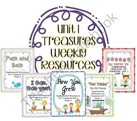 p st supplementary units 1000 images about treasures 1st grade on