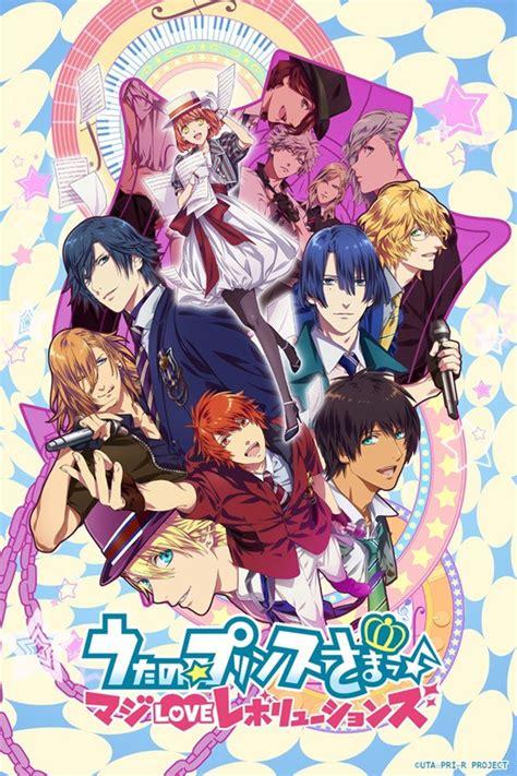 Jaket Anime Rd 04 Crunchyroll Quot Uta No Prince Sama Maji Revolutions