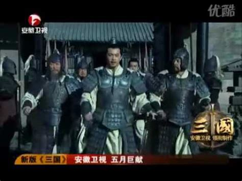 film seri three kingdom 新版三国three kingdoms 2010 new trailer download movie