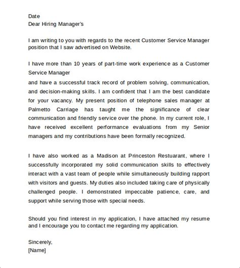 cover letter for supervisor position customer services customer service cover letters 8 free