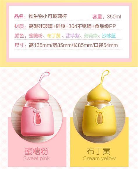 Remax Mini Humidifier Rt Em05 Pink relea botol minum 350ml dengan cover silikon blue