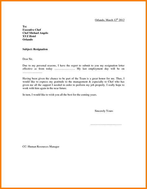 Resignation Letter Format Marriage Reason 6 Sick Leave Reasons Sle Park Attendant