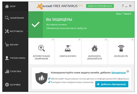 avast antivirus free download for windows 8 32 bit full version download avast free antivirus 17 3 3443 final torrent 1337x