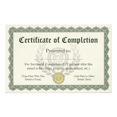 customizable certificate templates certificate of completion customizable flyer zazzle