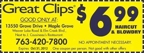 haircut coupons december 2014 great clips printable coupons for hair cut salon