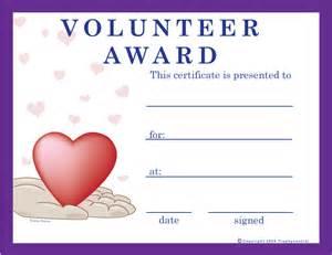 free award certificates free certificates