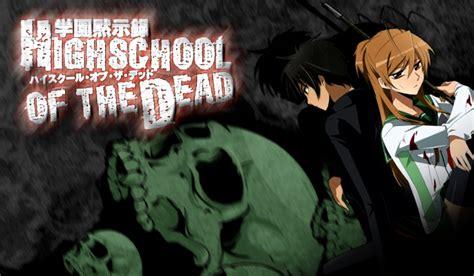 highschool of the dead 31 highschool of the dead wallpaper by ur 31 on deviantart