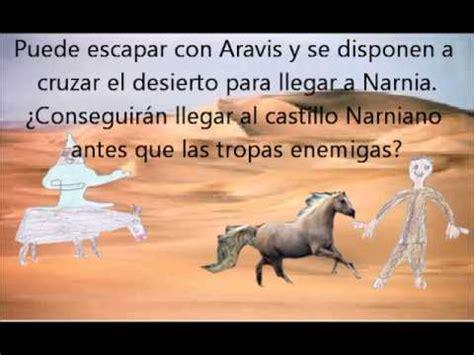 caballo y muchacho el 0060884258 book tr 225 iler las cr 243 nicas de narnia el caballo y el muchacho youtube