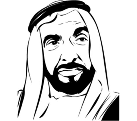 Tree Silhouette Wall Sticker sheikh zayed the founding leader