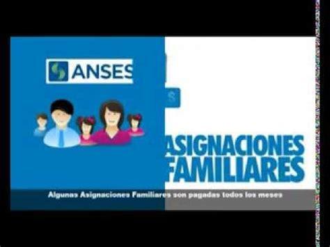 anses asignaciones familiares youtube anses asignaciones familiares youtube
