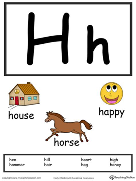 color starting with h writing uppercase letter h myteachingstation