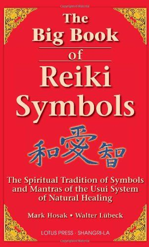 traditional   traditional reiki symbols hubpages