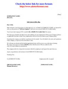 Indian Employment Letter Format Joining Letter Format In India