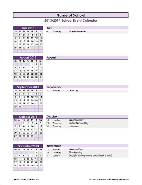 template for schedule of events school calendar template 2017 2018 school year calendar