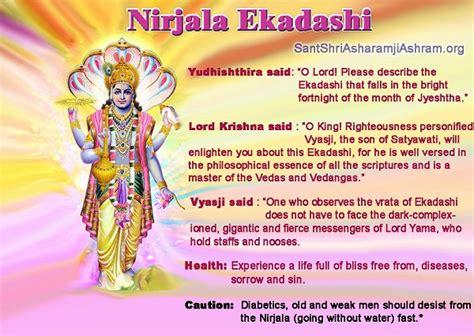 nirjala ekadashi ekadashi archives sant shri asharamji ashram