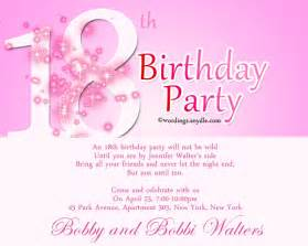 18th birthday invitation wording wordings and messages