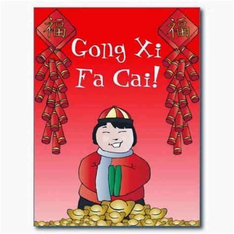 Imlek Gong Xi Fa Cai 13 gambar kartu ucapan imlek 2018 kata kata gokil raja gombal