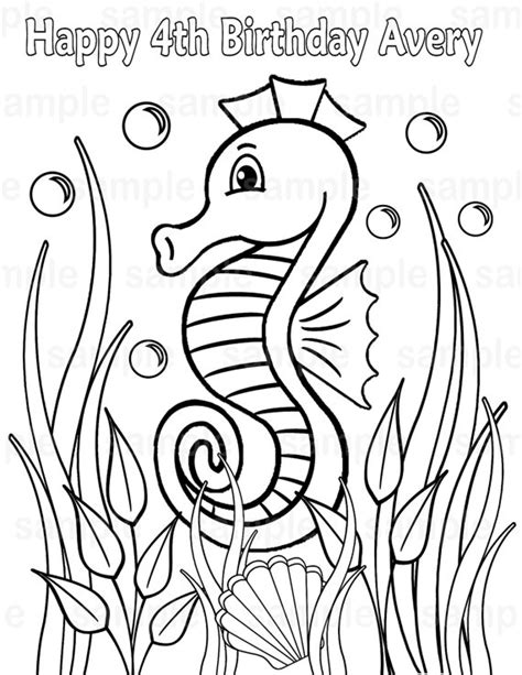 custom happy birthday coloring pages personalized printable sea horse under the sea seahorse