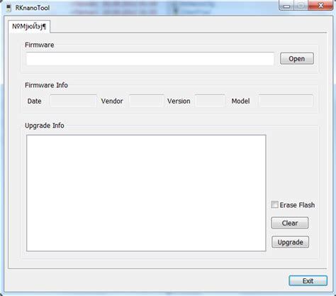 wic reset v3 75 50 crack explay l88 прошивка инструкция explay l 88 отличное