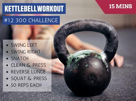 300 kettlebell swings a day 300 kettlebell challenge full video tutorial