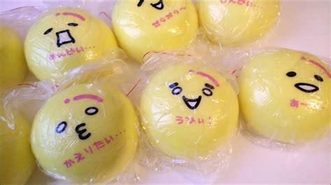 Squishy Emoticon Bun yellow emoticon steam bun squishies kawaii squishy shop